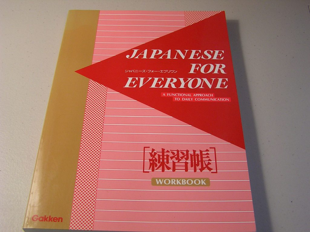 Best Books To Learn Japanese - A Detailed Recommendation -