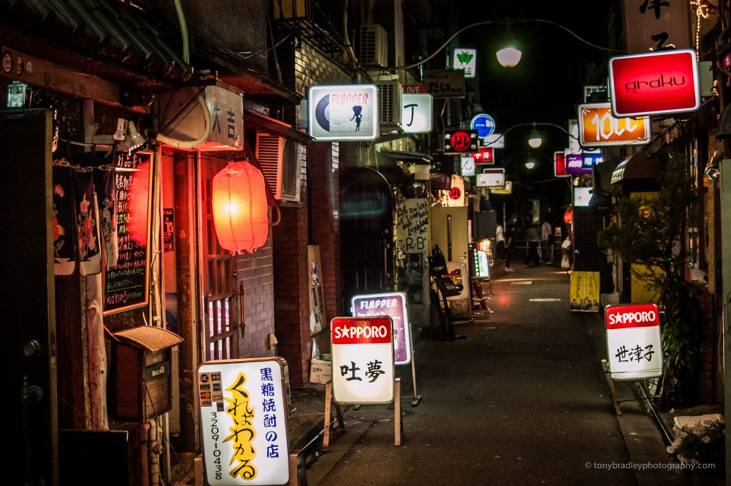 tokyo red light district