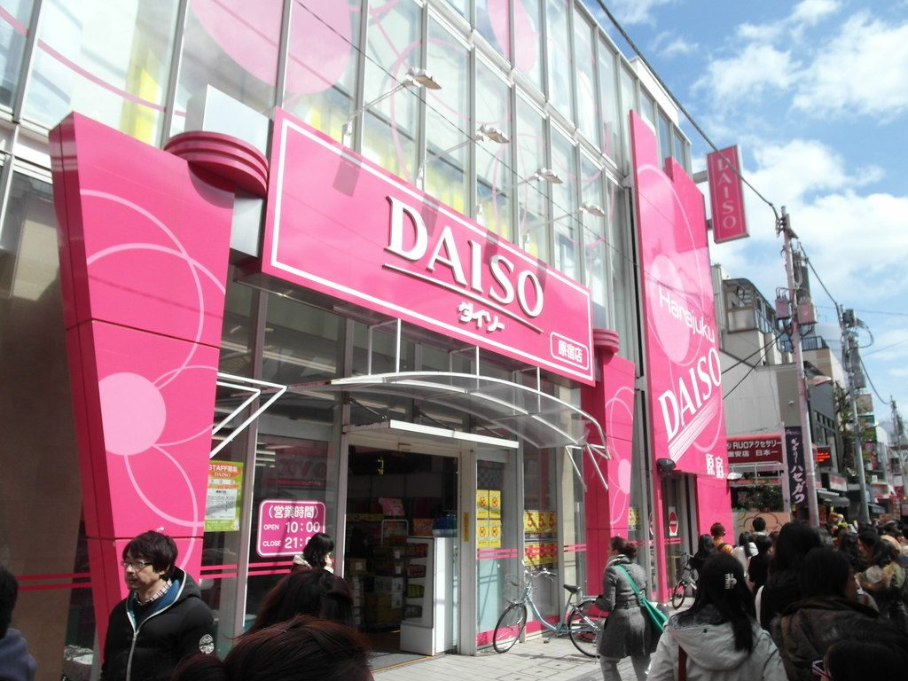 what to do in Harajuku