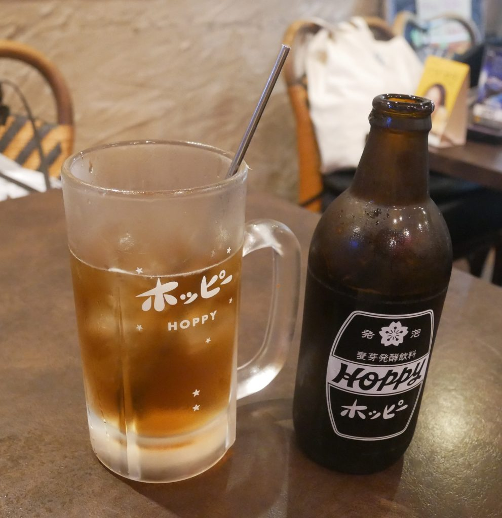 japanese alcohol drink