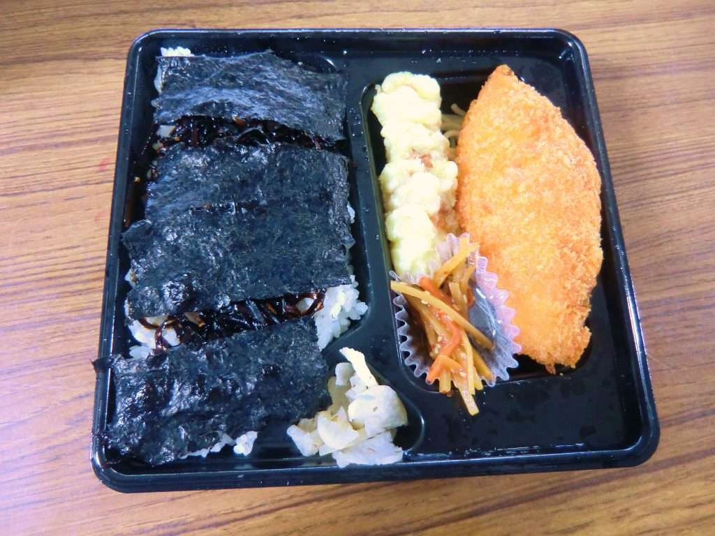 What is a bento box