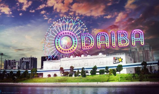 things to do in Odaiba
