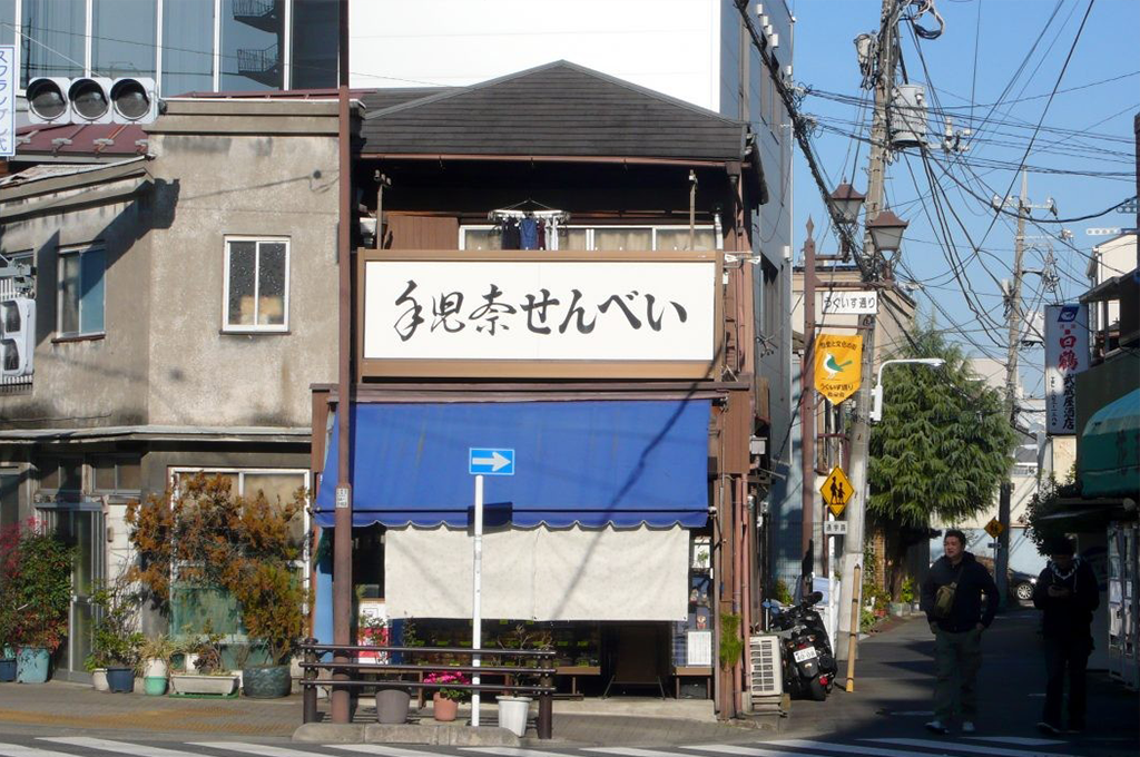 how much is a house in japan