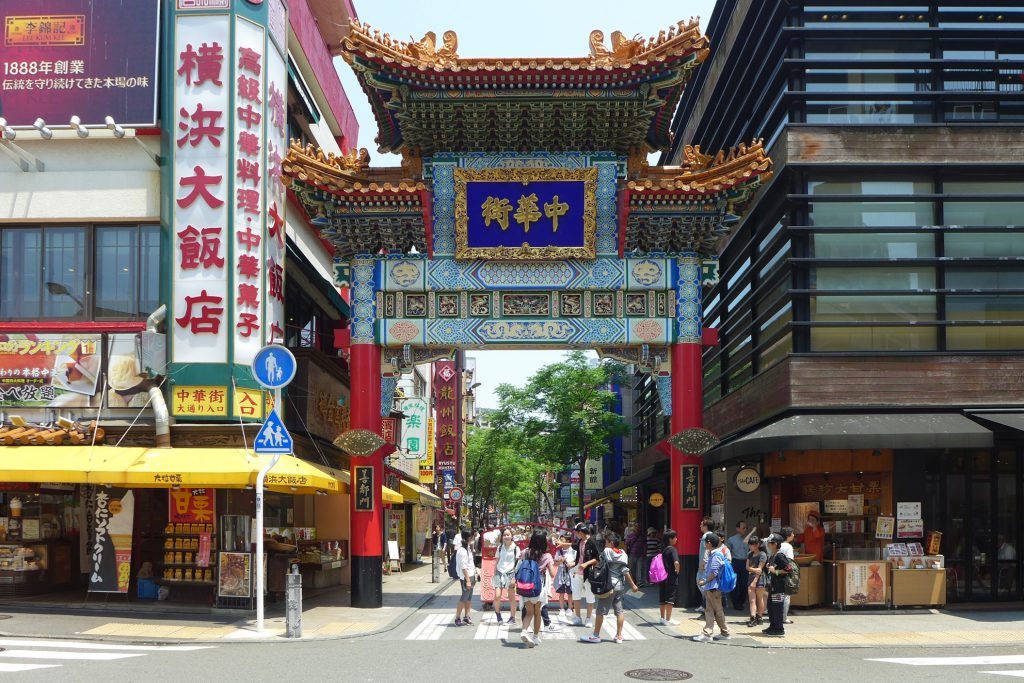cheap places to live in japan
