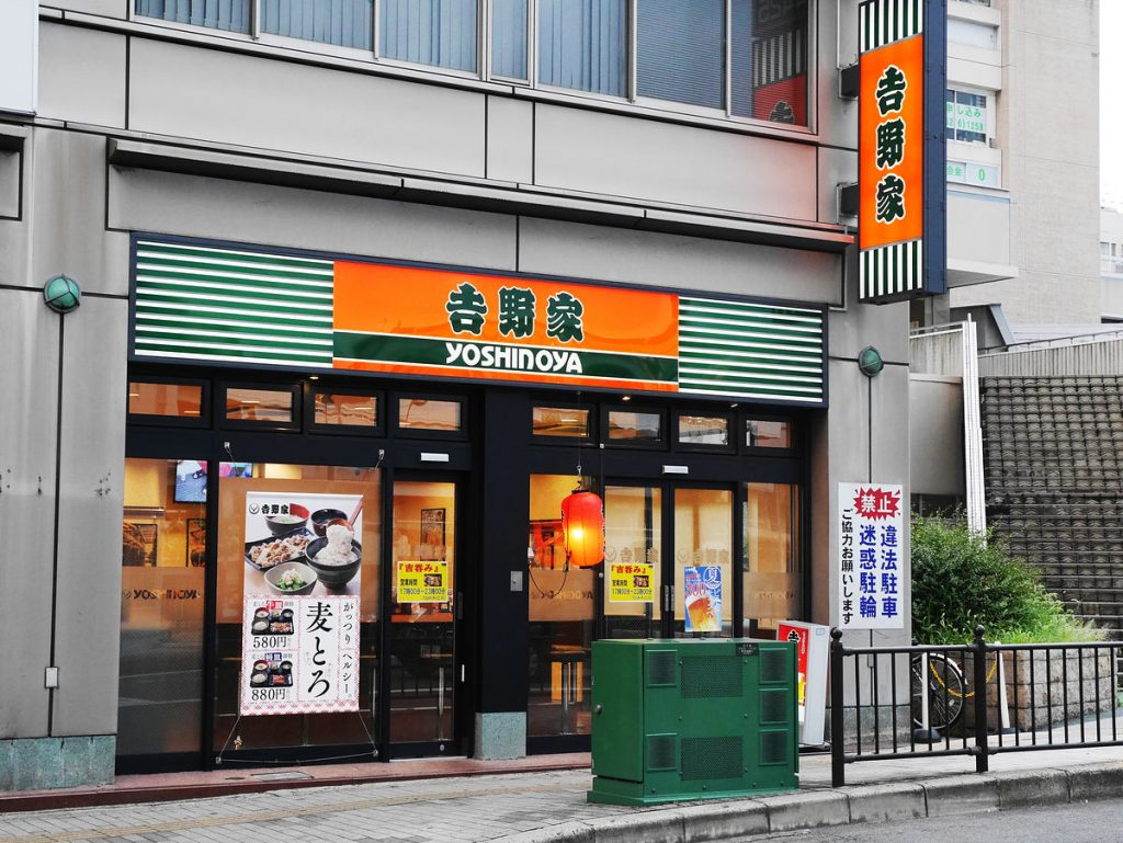japanese fast food chain