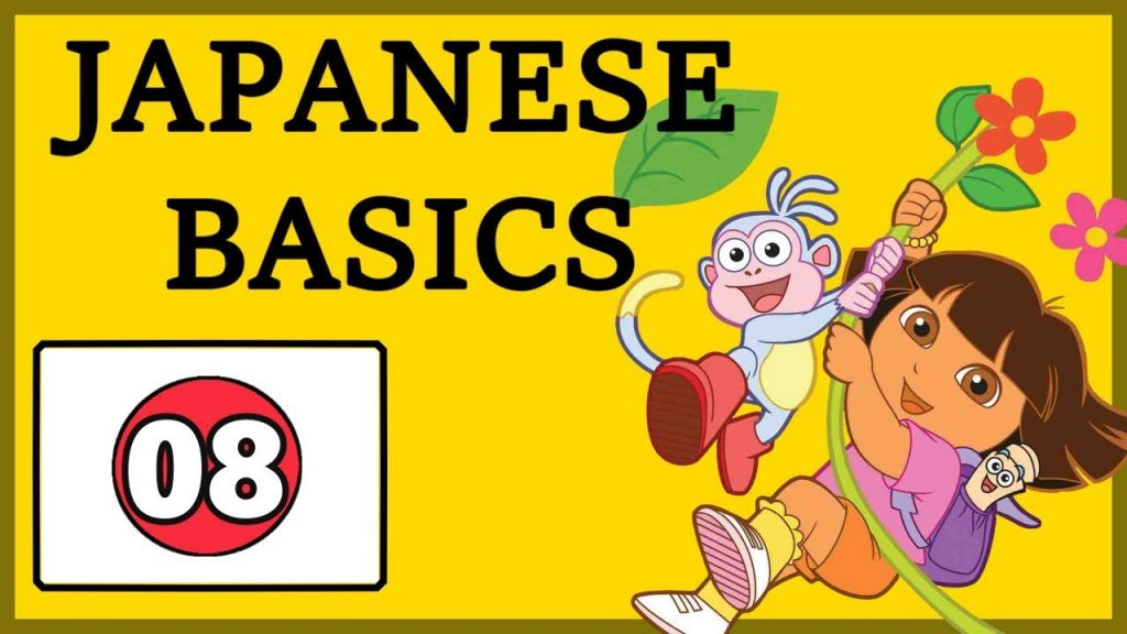 best way to learn Japanese