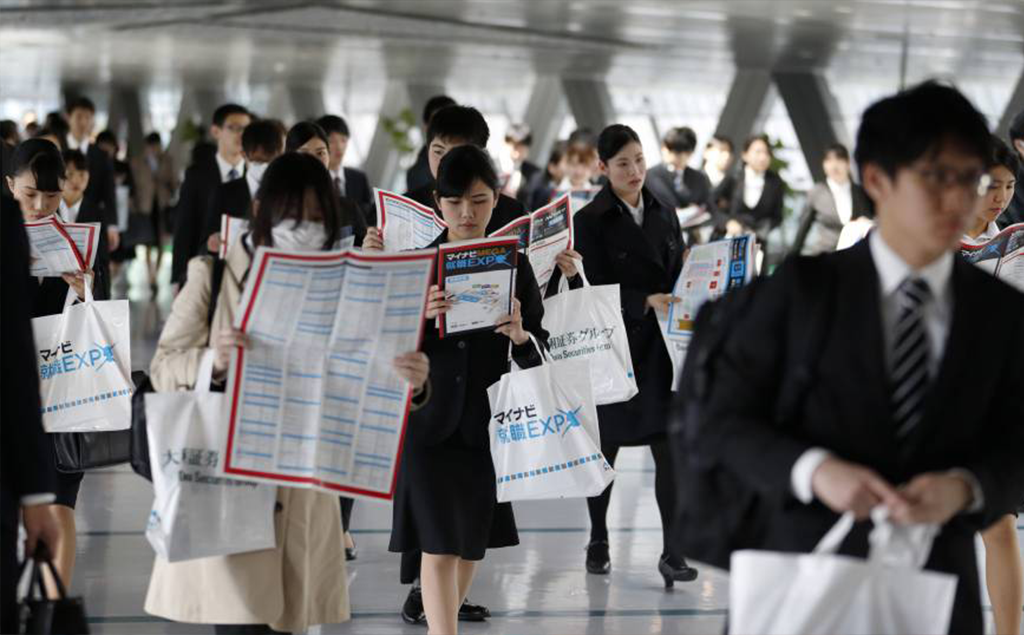 japan working culture
