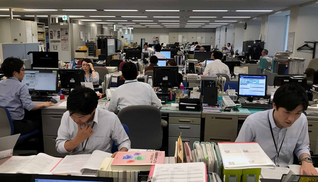 japanese workplace culture